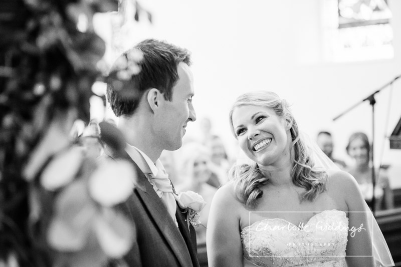 adoring glance from the bride to the groom